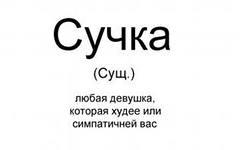 Понравилось)))