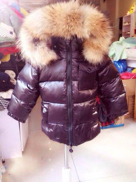 Купить Куртку Монклер Детскую