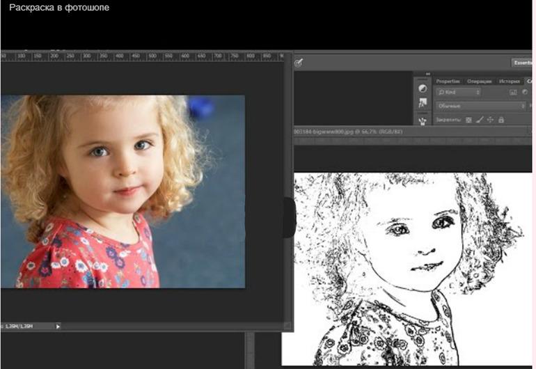 Сделать из фото раскраску в фотошопе