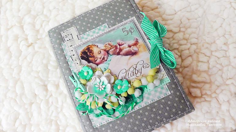 Фотоальбомы на заказ для вас и ваших малышей