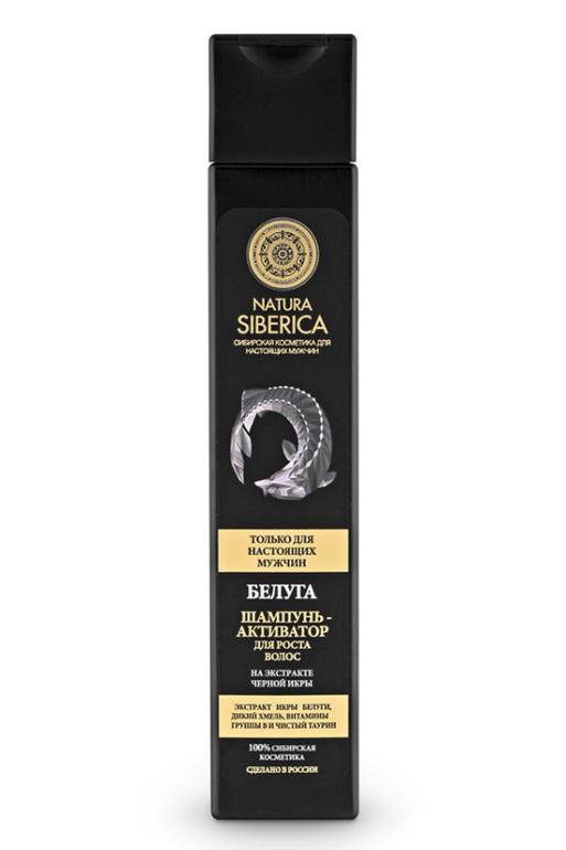 Natura Siberica Шампунь-активатор для роста волос «Белуга» 250мл.