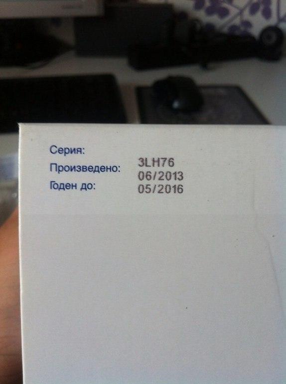 Эноксапарин фото