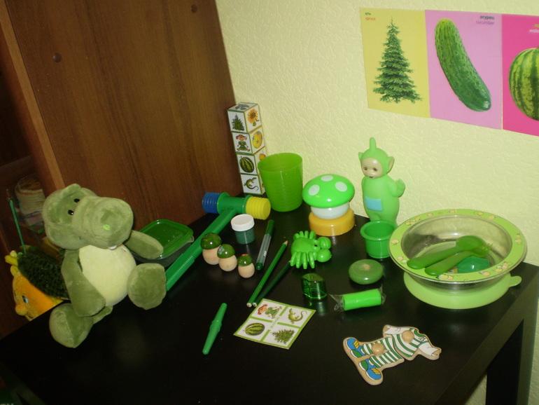 ТН - ЦВЕТА! День зеленого.