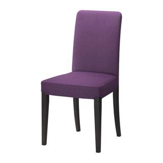 Не могу найти стулья(( может кто встречал такие?
