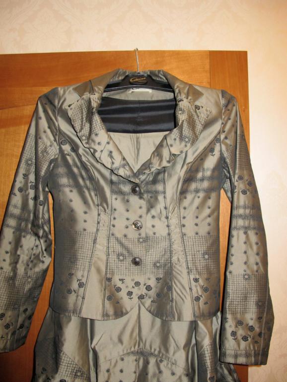 Женская Одежда Paul Drial