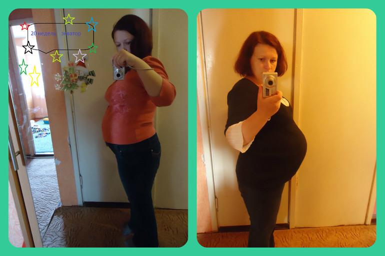 Я беременна уже 33 недели