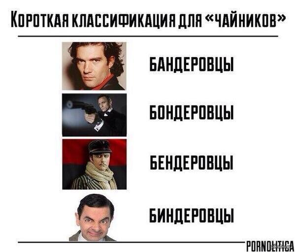 Больше не путайте! )))