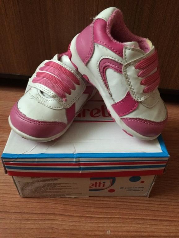 Обувь  для  девочки  с  18  по  23  размер  (все  сезоны)