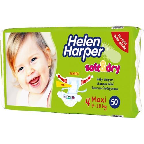 Helen Harper  - подгузники