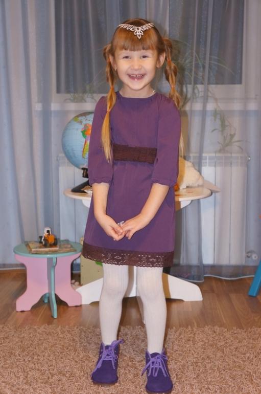 Анюта  и  фиолетовое  платье)