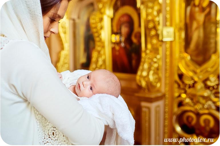 Фотограф  на  крещение  в  Москве  и  городах  Подмосковья