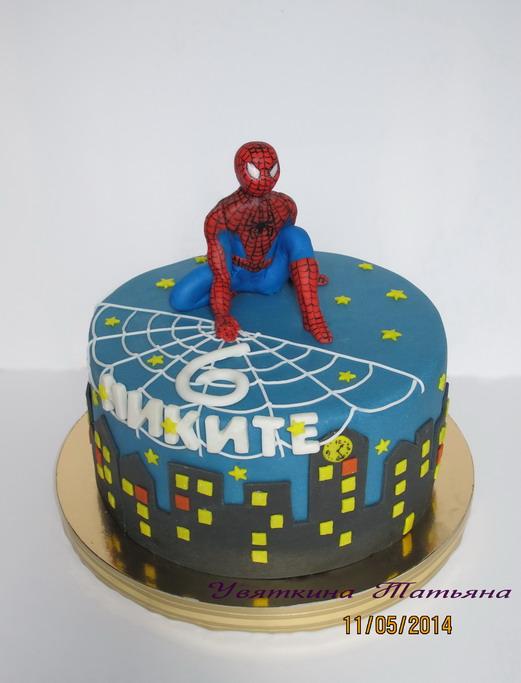 Человек-паук!
