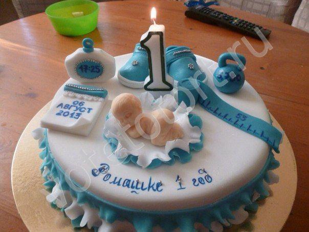 Тортик ребенку на годик