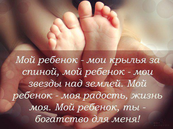 Статусы про дочку о дочери статусы доченьке дочке