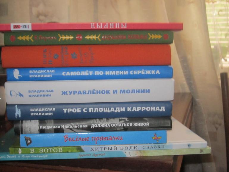 Пост-благодарность Светлане и наш хвастик)