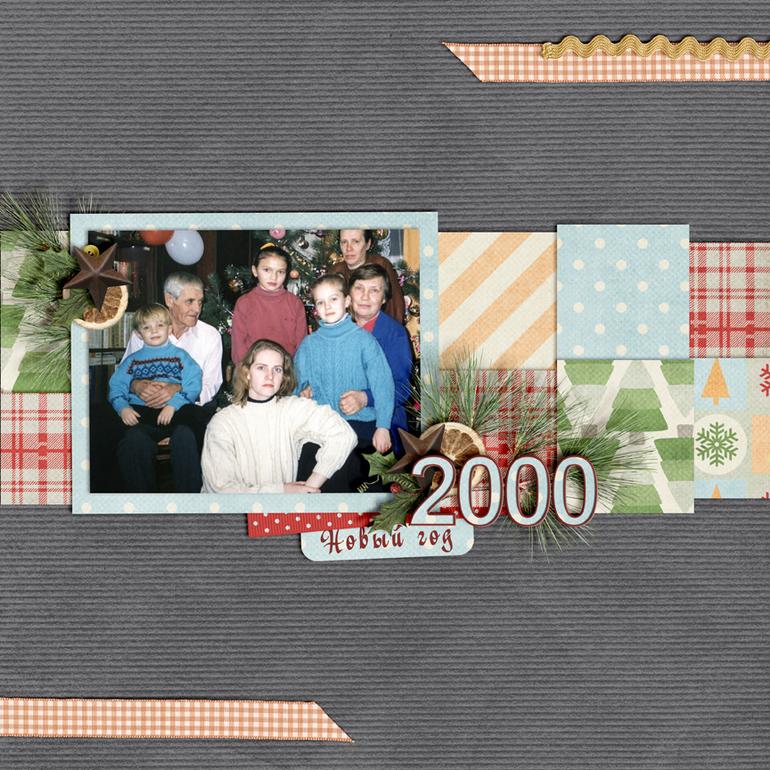 альбом за 2000 год