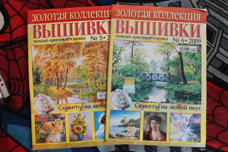 Золотая коллекция вышивки журналы