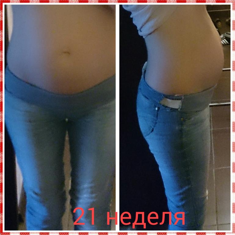 7 неделя беременности фото живота УЗИ и вес плода боли