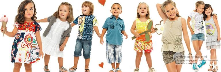 Ярко Одежда Для Детей Официальный Сайт