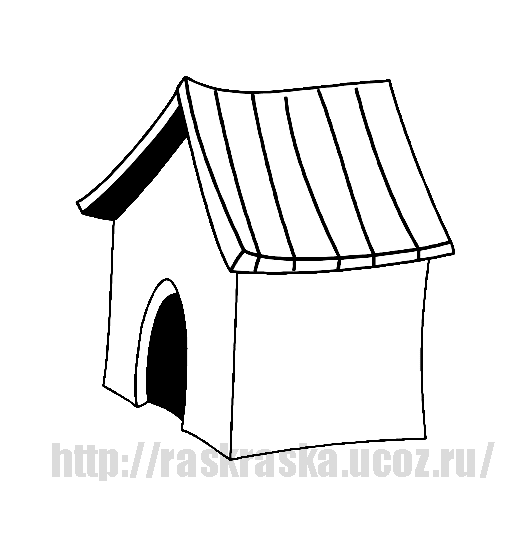 Раскраска будка для собаки