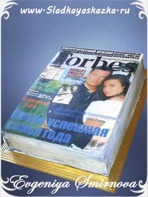 Журнал форбс в подарок на день рождения