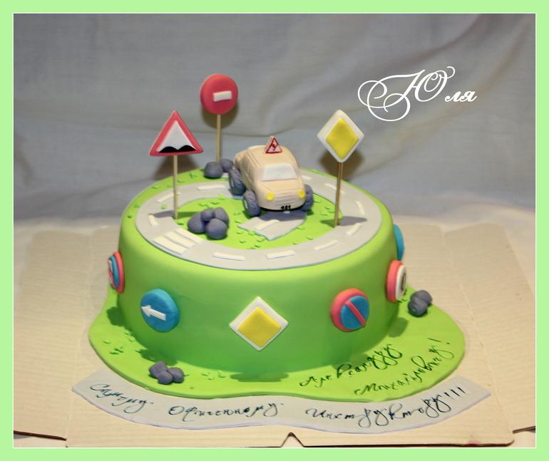 С днем рождения поздравления инструктора по вождению