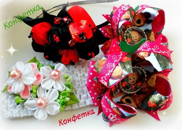 Розыгрыш конфетки к Весеннему празднику. Только до 3 марта (в контакте)
