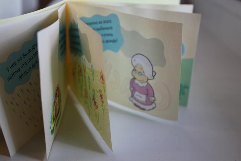 Книжка-малышка своими руками про здоровье