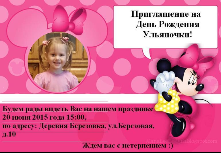 Статус к дню рождения дочери 3 года