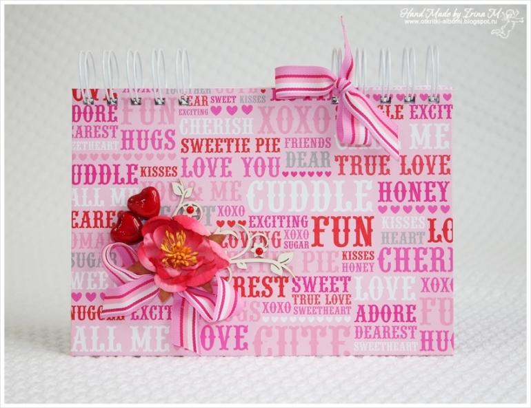 стихи на годовщину знакомства 10 февраля