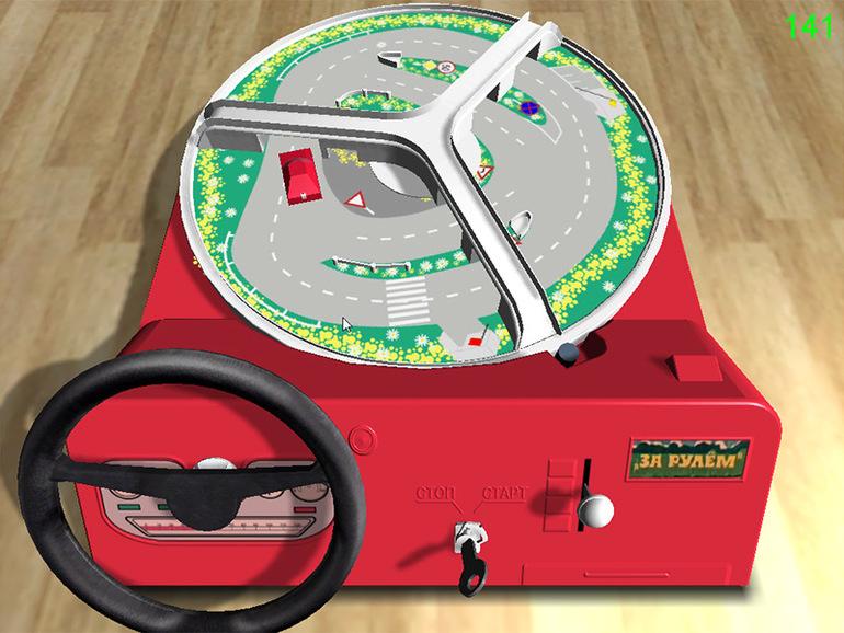 скачать торрент игра водитель