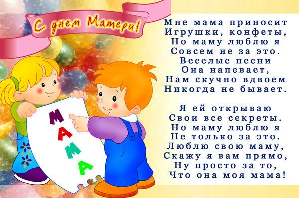 С праздником всех мамочек!!!!