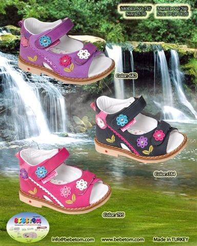 Очень красивые сандалики!!!