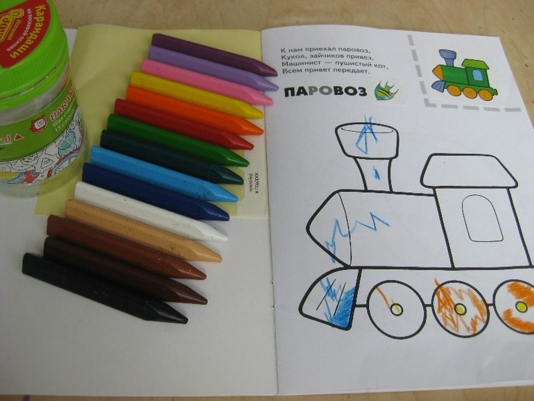 Тестируем раскраски и восковые карандаши