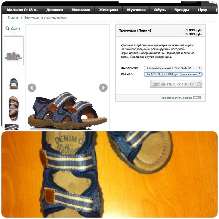 Новые сандалии ( треккеры) для мальчиков . фирмы Next