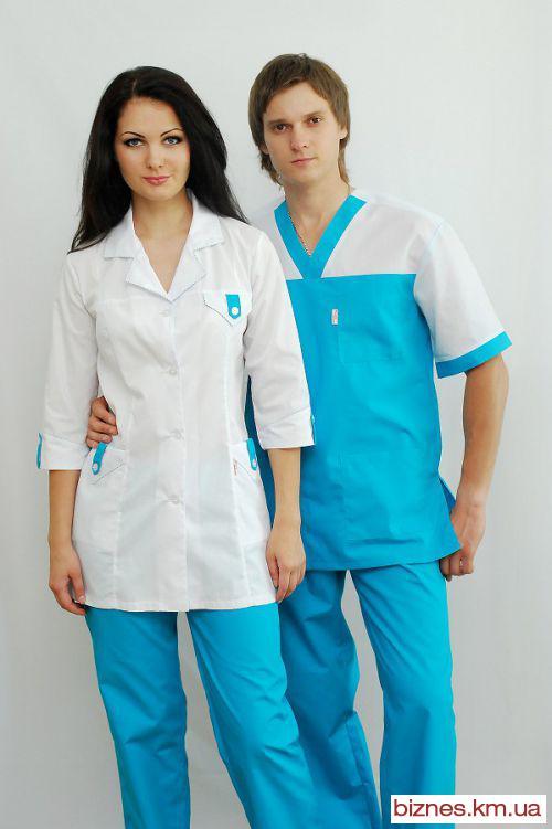 Медицинская Одежда Недорого