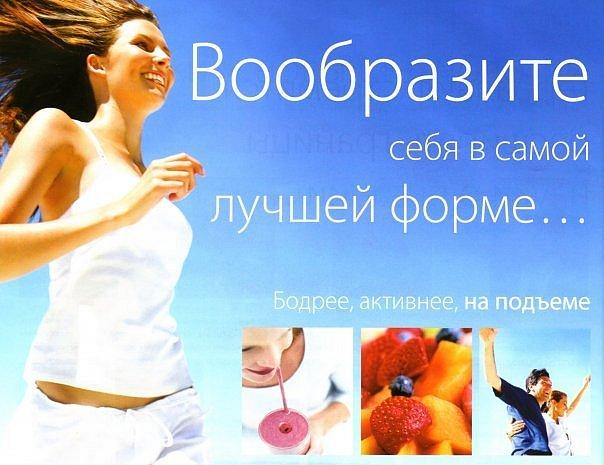 Простые и эффективные упражнения для снижения веса в