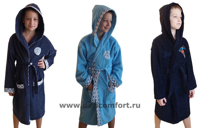 Детские махровые халаты (прямая поставка из Турции)
