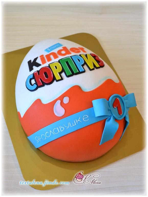 Как сделать торт киндер сюрприз