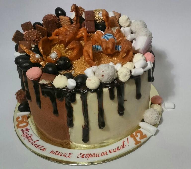 Торт на 50 лет