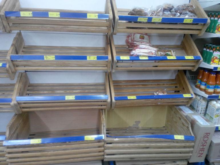 Супермаркет Днепропетровска,только что