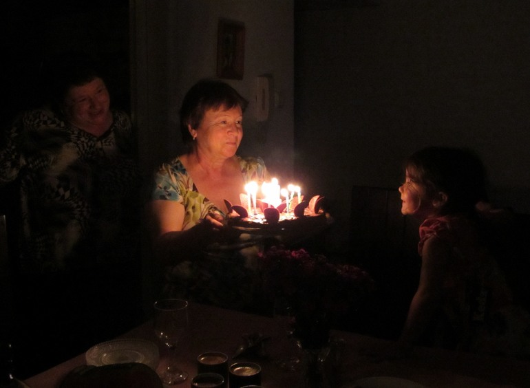 4  День  Rождения