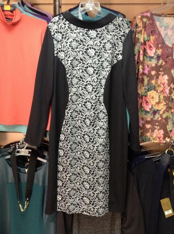 Wisell Женская Одежда Интернет Магазин