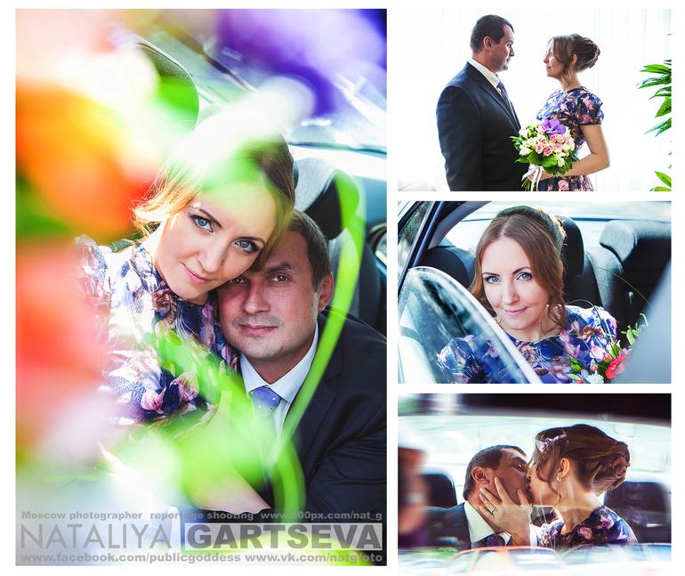 Фотограф на свадьбу (экпресс - от 1-5часов)