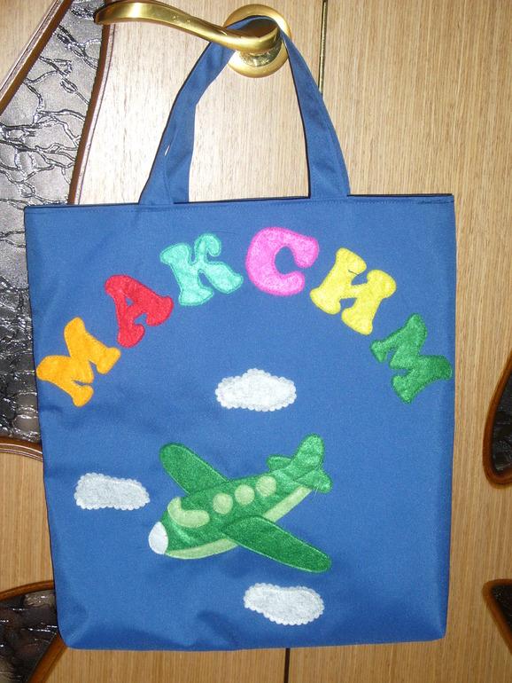 Мешок в детский сад