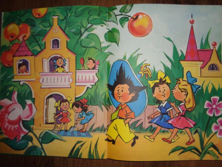 незнайка и его друзья картинки как нарисовать