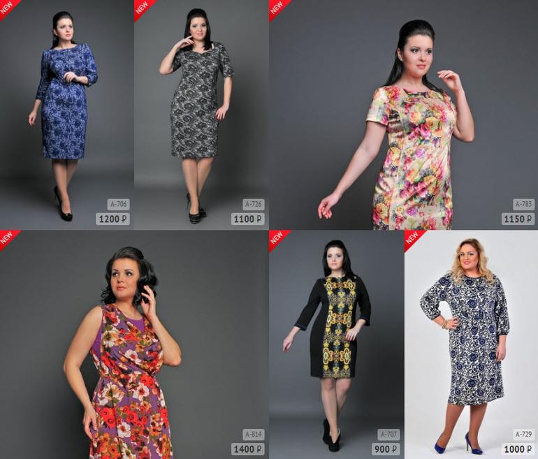 Женская Одежда Лайн