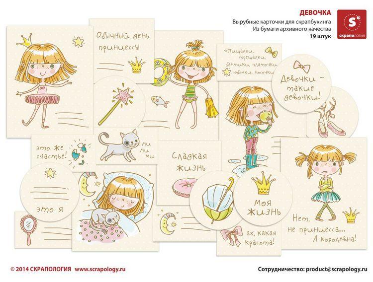 Детские куплю открытки