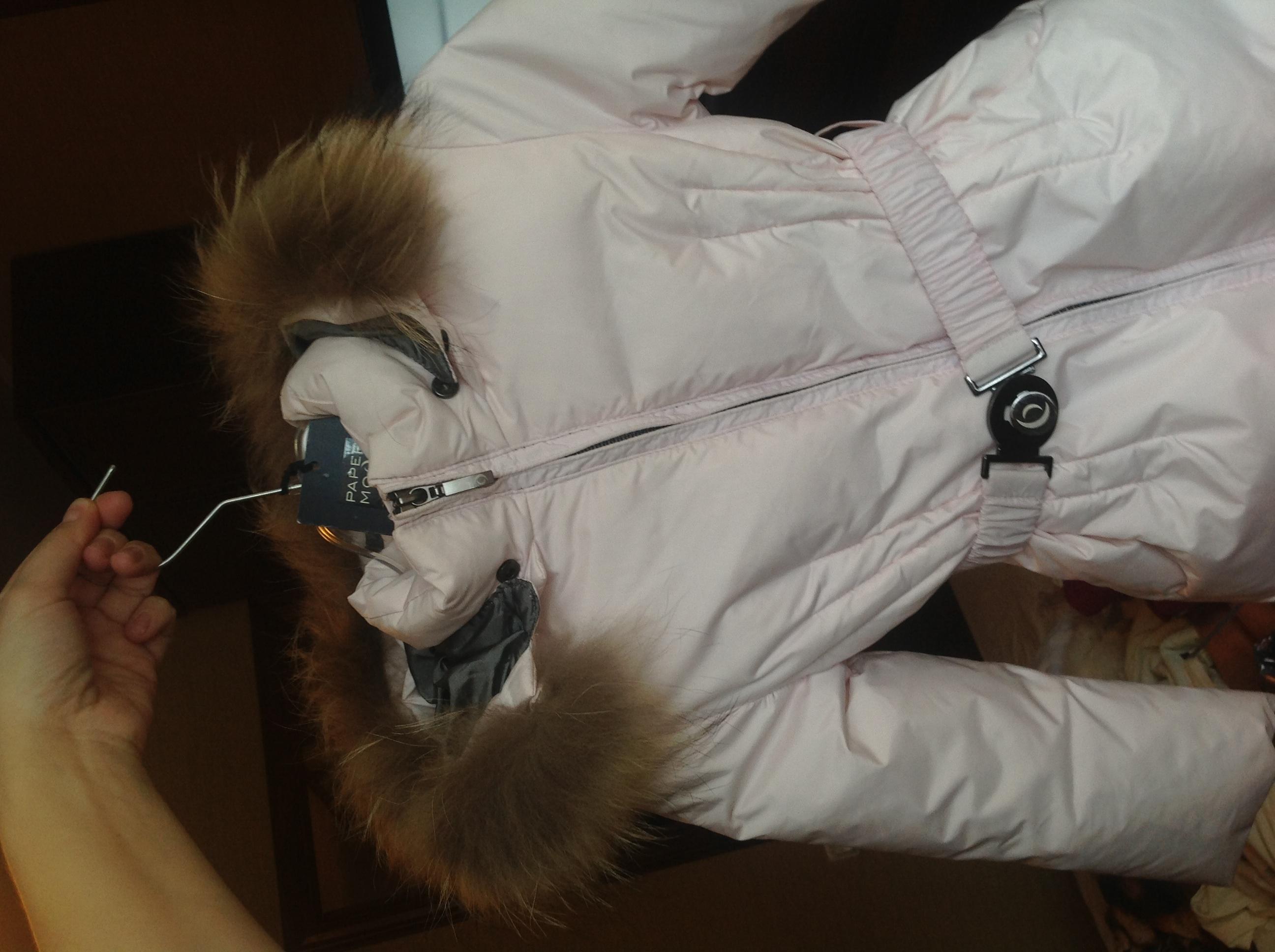 Пальто  б/у  Papermoon  (2-3  года)