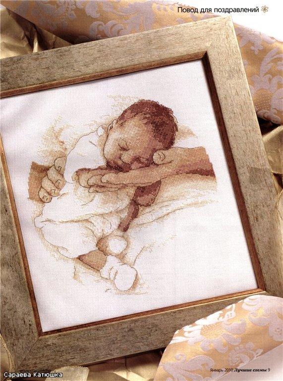 Младенец вышивка на ладони